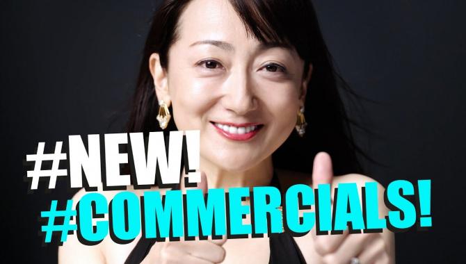 Свежая подборка японской рекламы - VOL. 159 (Видео)