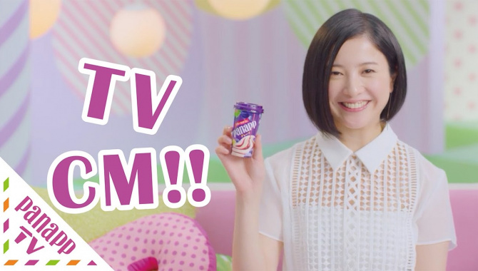 Японская Реклама - Десерт Glico Panapp