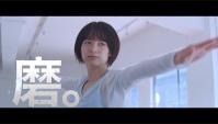 Японская Реклама - Вода AQUARIUS