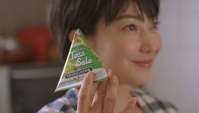 Японская Реклама - Приправа Ajinomoto Toss Sala