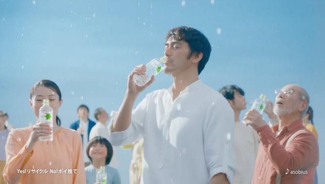 Японская Реклама - Coca-Cola - I Lohas