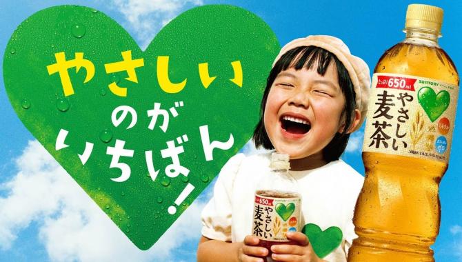 Японская Реклама - Напиток Suntory - GREEN DA・KA・RA