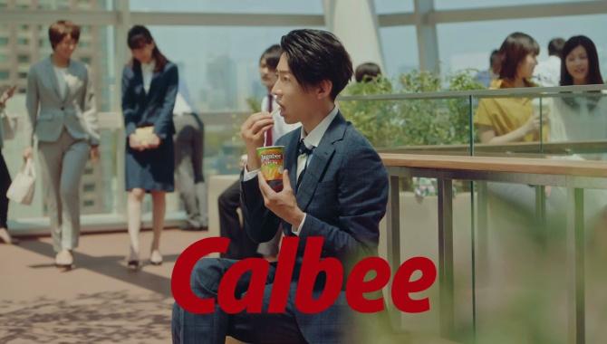 Японская Реклама - Картофельные палочки Calbee Jagabee