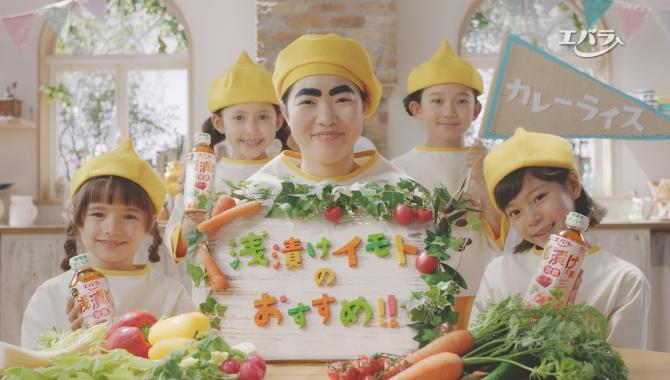 Японская Реклама - Приправа для маринования Ebara Asazuke No Moto