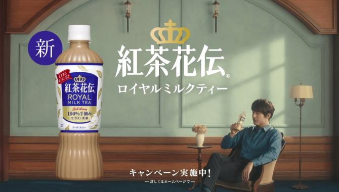 Японская Реклама - Молочный чай KOCHAKADEN