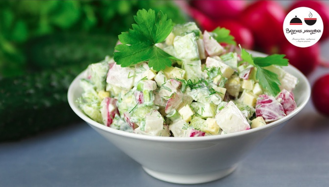 Салат из редиса и огурцов - Видео-рецепт
