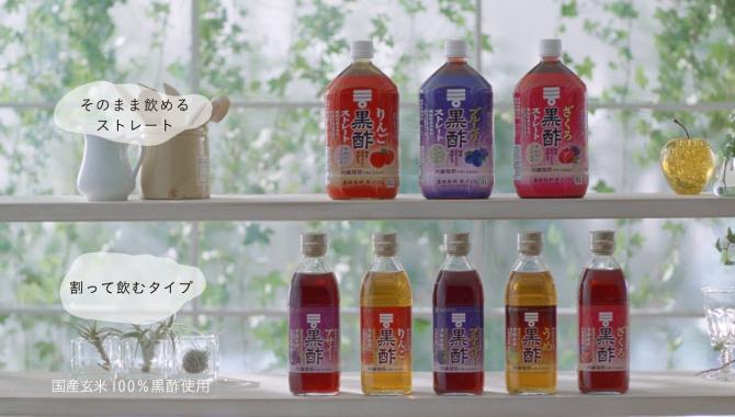 Японская Реклама - Напиток Mizkan