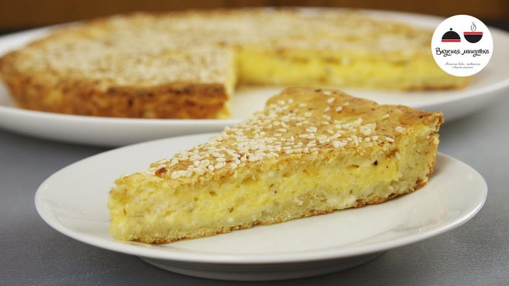 Как сделать сырный пирог