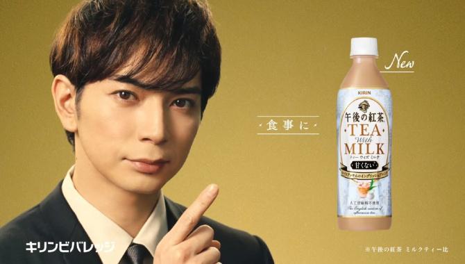 Японская Реклама - Чай Kirin Darjeeling