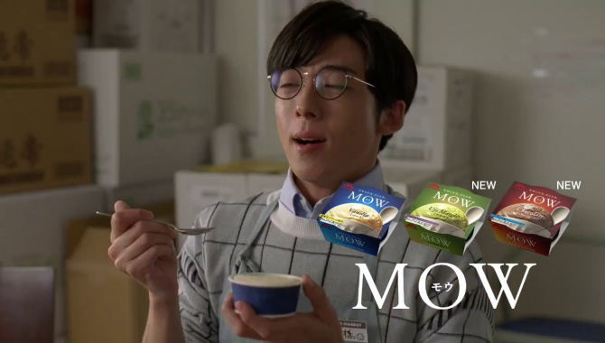 Японская Реклама - Мороженое - Morinaga MOW