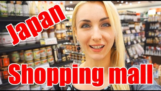 Япония. Супермаркет. Мясо крокодилов, голубей и лошадей (Видео)