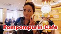 Каваишное кафе около станции Харадзюку в Токио - Видео