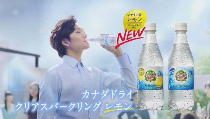 Японская Реклама - Напиток Canada Dry Ginger Ale