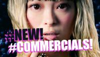 Свежая подборка японской рекламы - VOL. 163 (Видео)
