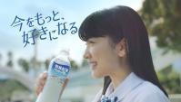 Японская Реклама - Asahi - Вода Caplis