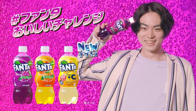 Японская Реклама - Напиток Fanta