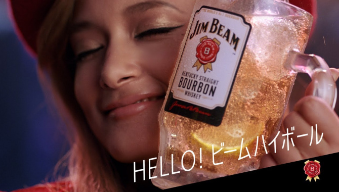 Японская Реклама - Бурбон Jim Beam