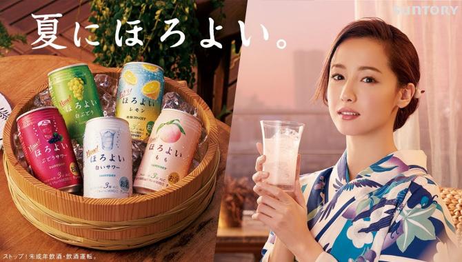 Японская Реклама - Фруктовый алкогольный напиток Suntory Horoyoi