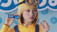 Японская Реклама - Конфеты Uha Puccho