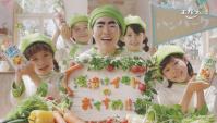 Японская Реклама - Приправа Ebara Asazuke No Moto
