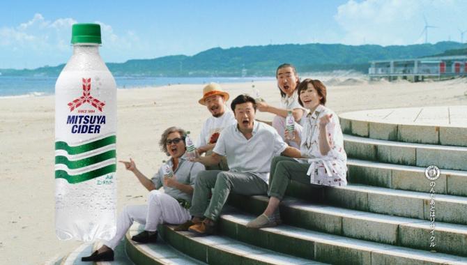 Японская Реклама - Газированная вода Mitsuya Cider