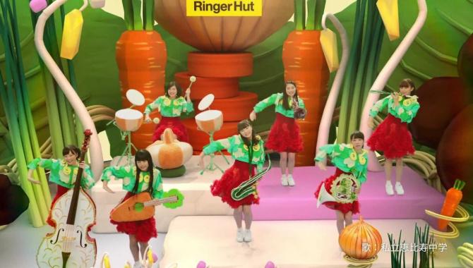 Японская Реклама - Ресторан Ringer Hut