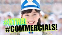 Свежая подборка японской рекламы от JPCMHD - VOL. 165 (Видео)