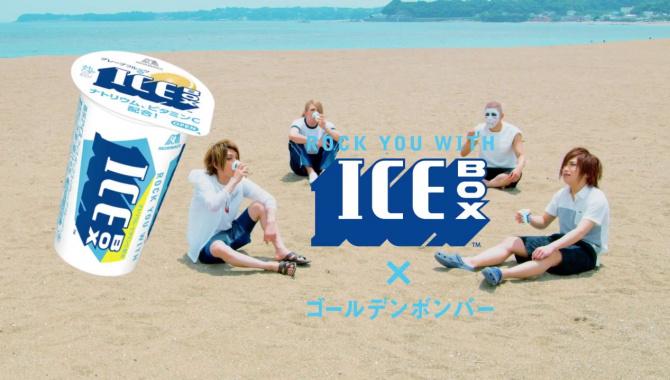 Японская Реклама - Ледяной десерт Morinaga Ice Box