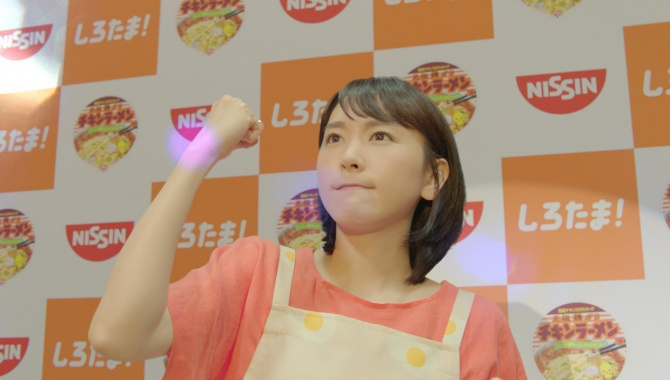 Японская Реклама - Nissin Chicken Ramen