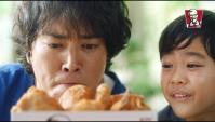 Японская Реклама - KFC Hungry Pack