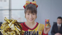 Японская Реклама - Энергетик REAL GOLD