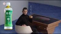 Японская Реклама - Зеленый чай Suntory Iyemon Tokucha