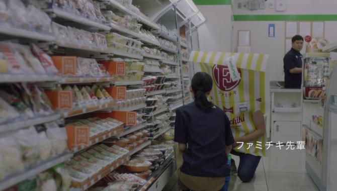 Японская Реклама - Familymart - Hiyashi men