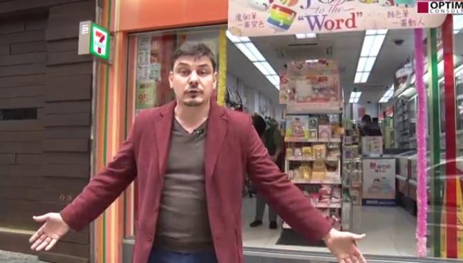 Алёнка, или Русские продукты в Гонконге (Сянгане) (Видео)