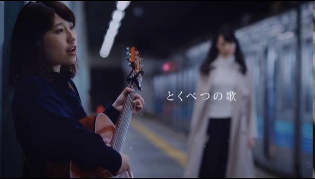 Японская Реклама - Akagi Hiver