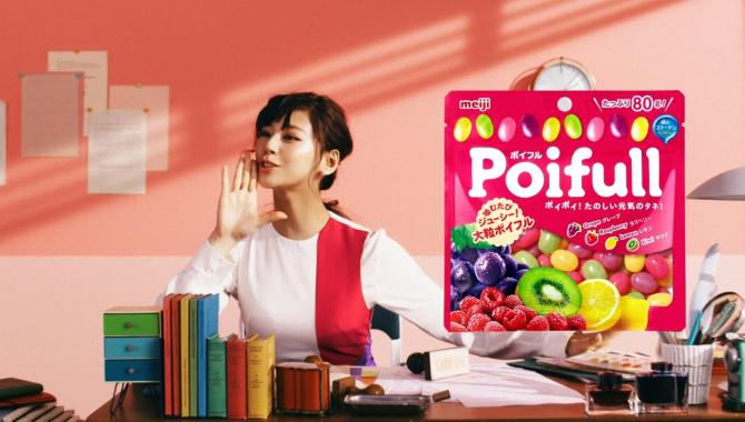 Японская Реклама - Жевательные конфеты Meiji Poifull