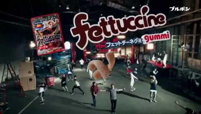 Японская Реклама - Bourbon - Fettuccine Gummy