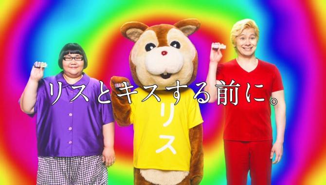 Японская Реклама - Жвачка Meiji XYLISH