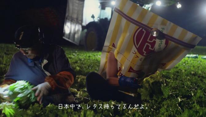 Японская Реклама - FamilyMart - Сэндвич с зеленым салатом