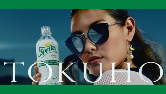 Японская Реклама - Напиток Sprite Extra