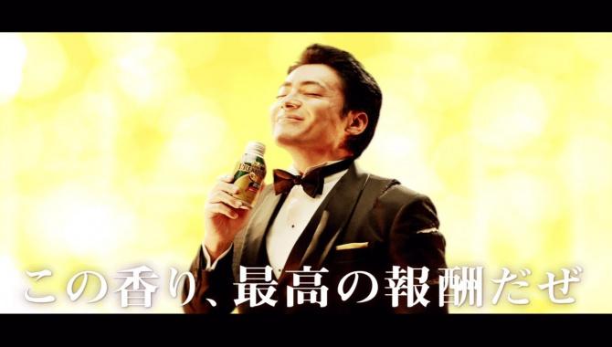 Японская Реклама - Coca-Cola - Напиток Georgia