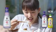 Японская Реклама - Соус Kikkoman