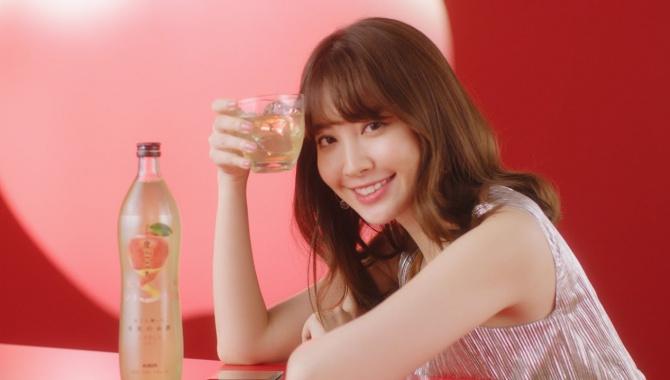 Японская Реклама - Напиток KIRIN Kawagokochi