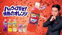 Японская Реклама - Fanta