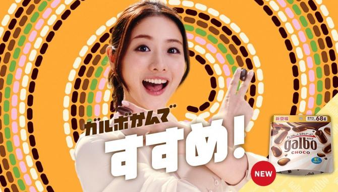 Японская Реклама - Шоколадные конфеты Meiji Galbo