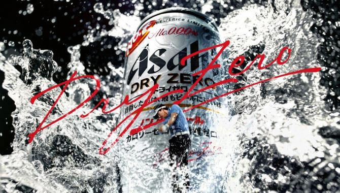 Японская Реклама - Пиво Asahi Dry Zero