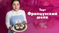 Шоколадный пирог с нежной начинкой - Видео-рецепт
