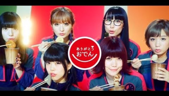 Японская Реклама - 7 Eleven - Oden no Uta - Bish