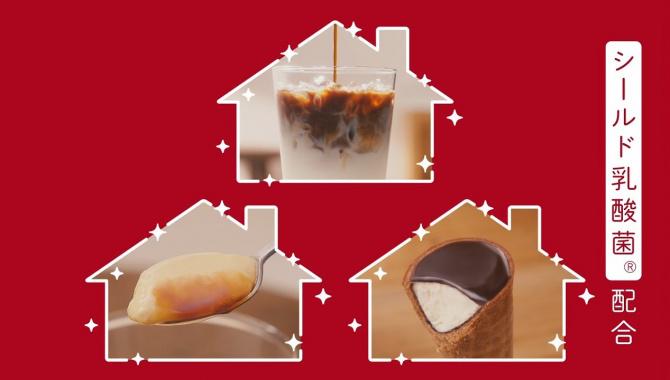 Японская Реклама - Шоколад Morinaga Bake