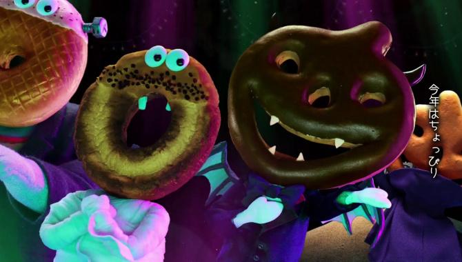 Японская Реклама - Пончики Mister Donut к Хеллоуину